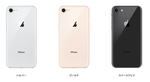 2017Fall-iPhone8-4.png
